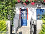 Pension Rena Parikia | Paros | Greece Photo 3 - Photo JustGreece.com