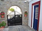 Pension Rena Parikia | Paros | Greece Photo 4 - Photo JustGreece.com