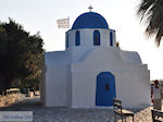 Parikia Paros | Cyclades | Greece Photo 27 - Photo JustGreece.com