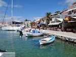 JustGreece.com Gezellig Pythagorion - Island of Samos - Foto van JustGreece.com