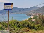 JustGreece.com The bay near Kampos (Votsalakia)  - Island of Samos - Foto van JustGreece.com