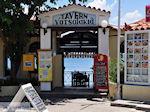 JustGreece.com Doorkijk Taverna Votsalakia (Kampos) - Island of Samos - Foto van JustGreece.com