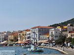 Kleurrijk Vathy (Samos town) - Island of Samos - Photo JustGreece.com
