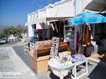 Oia Santorini (Thira) - Photo 1 - Photo JustGreece.com