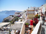 Oia Santorini (Thira) - Photo 14 - Photo JustGreece.com