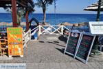 JustGreece.com Kamari Santorini | Cyclades Greece | Greece  Photo 19 - Foto van JustGreece.com