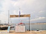 Thassos town - Limenas | Greece | Photo 7 - Photo JustGreece.com