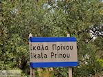 Prinos and Skala Prinos | Thassos | Photo 6 - Photo JustGreece.com
