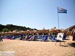 Planos (Tsilivi) | Zakynthos | Greece  | Photo 5 - Photo JustGreece.com
