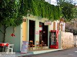 Macherado Zakynthos | Greece | Greece  nr 7 - Photo JustGreece.com