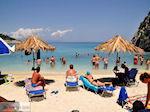 JustGreece.com beach Xigkia (Xigia) | Zakynthos | Greece  nr 8 - Foto van JustGreece.com