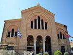 Zakynthos town | Greece | Greece  nr 19 - Photo JustGreece.com