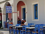 Zakynthos town | Greece | Greece  nr 30 - Photo JustGreece.com
