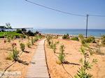 Banana beach Vassilikos | Zakynthos | Greece  nr 1 - Photo JustGreece.com