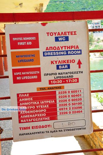 Aedipsos (Aidipsos) | North-Euboea Greece | Photo 25 - Photo JustGreece.com
