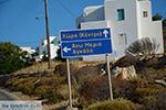 Chora Folegandros - Island of Folegandros - Cyclades - Photo 7 - Photo JustGreece.com