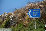 Island of Folegandros - Cyclades - Photo 109 - Photo JustGreece.com
