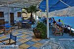 JustGreece.com Aghios Nikolaos beach near Angali Folegandros -  Cyclades - Photo 181 - Foto van JustGreece.com