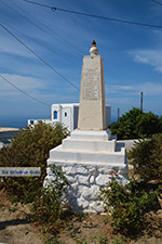 Ano Meria Folegandros - Island of Folegandros - Cyclades - Photo 206 - Photo JustGreece.com