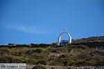 Ano Meria Folegandros - Island of Folegandros - Cyclades - Photo 233 - Photo JustGreece.com