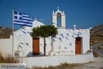 Folegandros - Island of Folegandros - Cyclades - Photo 256 - Photo JustGreece.com