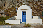Chora Folegandros - Island of Folegandros - Cyclades - Photo 269 - Photo JustGreece.com