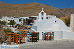 Karavostasis Folegandros - Island of Folegandros - Cyclades - Photo 310 - Photo JustGreece.com