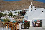 Karavostasis Folegandros - Island of Folegandros - Cyclades - Photo 314 - Photo JustGreece.com