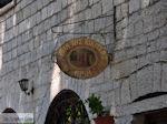 Pita tis Kikitsas in Monodendri, sinds 1958 - Zagori Epirus - Photo JustGreece.com