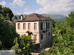 Stenen gebouw in Dilofo - Zagori Epirus - Photo JustGreece.com