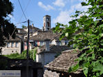 The small village Dilofo - Zagori Epirus - Photo JustGreece.com