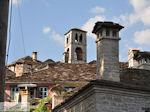 Mooie Photo of Dilofo - Zagori Epirus - Foto van JustGreece.com