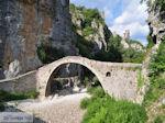 Stenen brug near Kipi Photo 2 - Zagori Epirus - Photo JustGreece.com