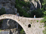 Stenen brug near Kipi Photo 3 - Zagori Epirus - Photo JustGreece.com