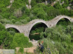 The bekende brug with 3 bogen near Kipi Photo 3 - Zagori Epirus - Photo JustGreece.com