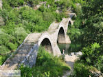 The bekende brug with 3 bogen near Kipi Photo 5 - Zagori Epirus - Photo JustGreece.com