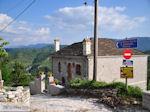 Village Koukouli Photo 1 - Zagori Epirus - Photo JustGreece.com