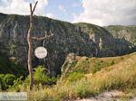 Kapesovo Photo 1 - Zagori Epirus - Photo JustGreece.com