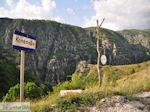 Kapesovo Photo 2 - Zagori Epirus - Photo JustGreece.com