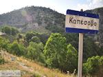 Kapesovo Photo 4 - Zagori Epirus - Photo JustGreece.com