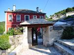 Hotel Porfyron in the small village Ano Pedina foto3 - Zagori Epirus - Photo JustGreece.com