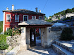 Hotel Porfyron in the small village Ano Pedina foto4 - Zagori Epirus - Photo JustGreece.com