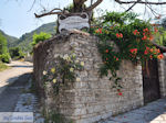 Orestis House Ano Pedina Photo 1 - Zagori Epirus - Photo JustGreece.com