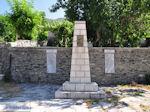 Ano Pedina foto2 - Zagori Epirus - Photo JustGreece.com