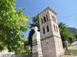 Ano Pedina foto3 - Zagori Epirus - Photo JustGreece.com
