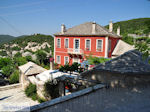 Hotel Porfyron in the small village Ano Pedina foto7 - Zagori Epirus - Photo JustGreece.com