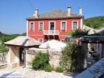 Hotel Porfyron in the small village Ano Pedina foto8 - Zagori Epirus - Photo JustGreece.com