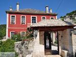 Hotel Porfyron in the small village Ano Pedina foto9 - Zagori Epirus - Photo JustGreece.com