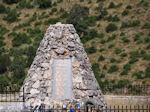 Monument onderweg to Vikos - Zagori Epirus - Photo JustGreece.com