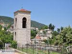 Klokketoren Aristi - Zagori Epirus - Photo JustGreece.com